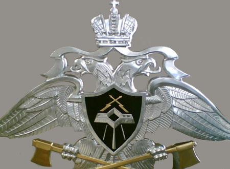 Герб Знак-эмблема Спецстроя России