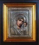 """Икона """"Пресвятая дева Мария с младенцем Иисусом"""""""
