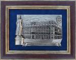 Плакетка со зданием ФСБ России