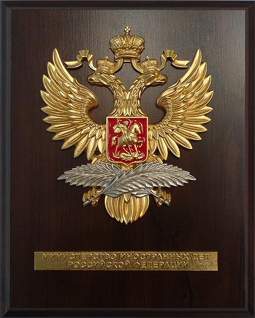 """Эмблема """"МИД России"""""""
