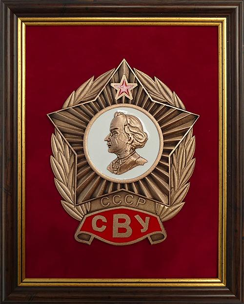 """Эмблема """"Суворовское высшее училище"""""""