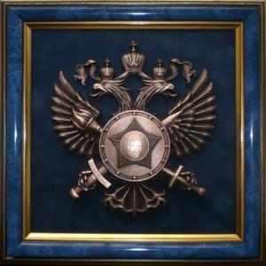 Плакетка с эмблемой Службы внешней разведки