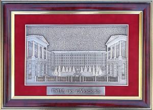 Плакетка ГУВД по г. Москве