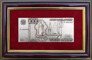 """Плакетка """"Тысяча рублей"""""""