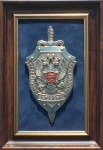 Плакетка с эмблемой ФСБ