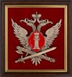 Плакетка с эмблемой ФСИН России