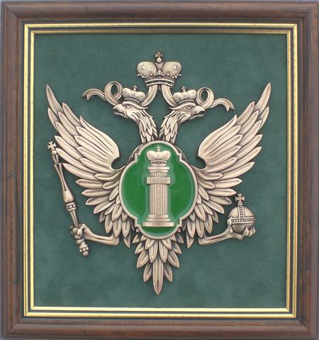 Плакетка с эмблемой Министерства Юстиции России