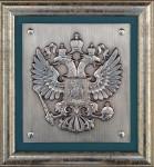 Плакетка с эмблемой Пограничной службы