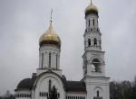 Церковь Святого Уара