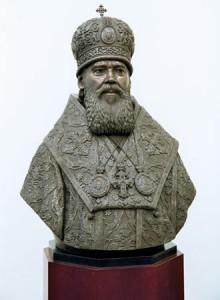 Патриарх Московский и Всея Руси Алексий II (к 75 летнему юбилею)