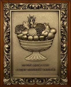 """Деревянная ключница """"Чаша изобилия"""" малая"""