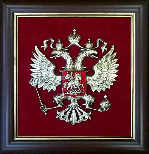 Плакетка с гербом России