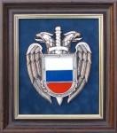 Плакетка с эмблемой ФСО РФ