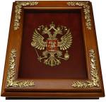 """Деревянная ключница """"Эмблема Герб России"""""""