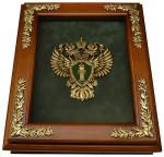 Деревянная ключница с эмблемой прокуратуры
