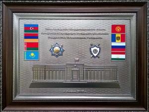 25 заседание координационного совета генеральных прокуроров государств участников Содружества Независимых Государств