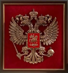 Картина с гербом России