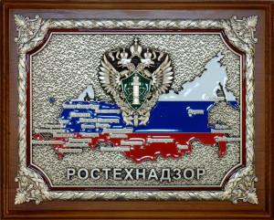 """Панно """"РОСТЕХНАДЗОР"""" (карта)"""