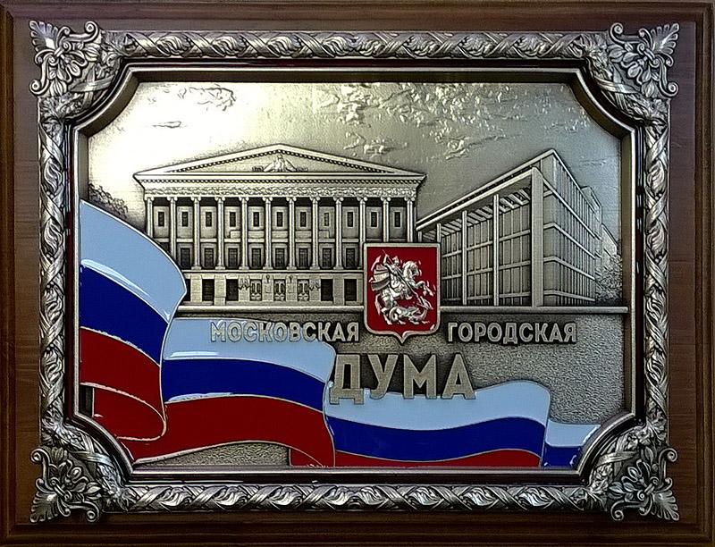 """Панно """"Московская городская дума"""""""