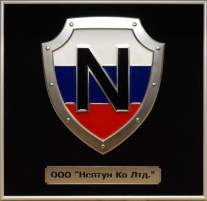 "Эмблема ""НЕПТУН КО ЛТД."""