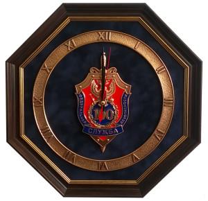 Настенные часы 100 лет ФСБ