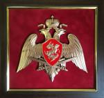 """Плакетка """"Эмблема Национальной Гвардии"""""""