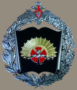 Плакетка с гербом