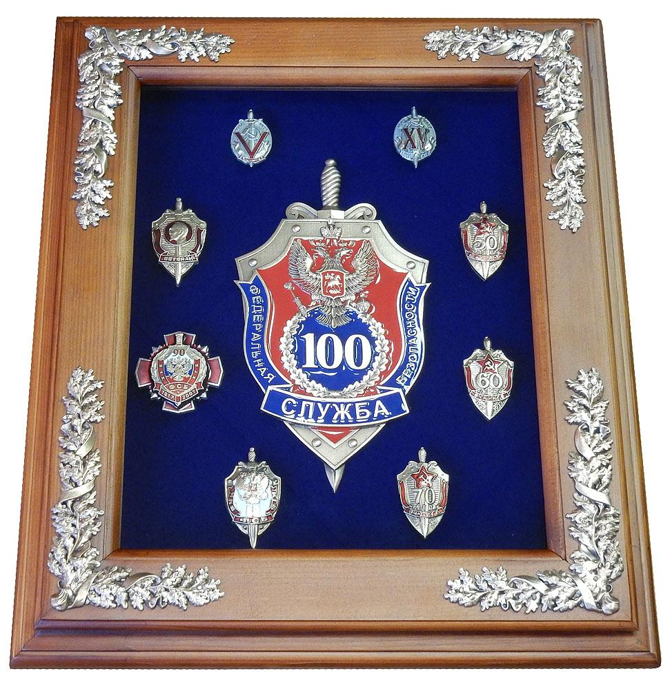 """Панно """"100 лет ФСБ с юбилейными знаками"""""""