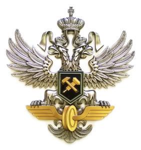Эмблема РЖД
