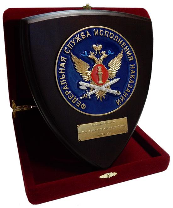 """Эмблема """"Федеральной Службы Исполнения Наказаний"""" (ФСИН)"""