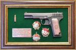 """Панно с пистолетом """"ТТ"""" с наградами СССР в подарочной коробке"""