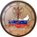 """Настенные часы """"Карта России"""" в подарочной упаковке"""