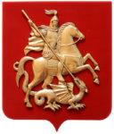 """Плакетка """"Герб Москвы"""" на щите"""