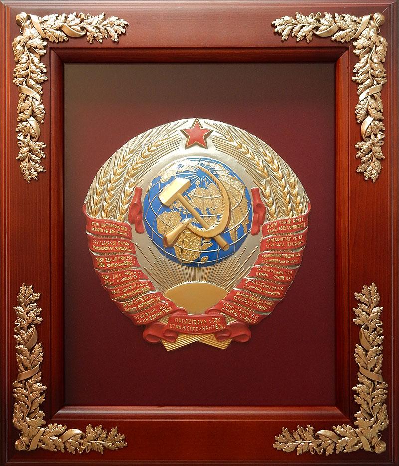 """Деревянная ключница """"Герб СССР"""" настенная"""