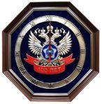 """Настенные часы """"100 лет СВР"""""""